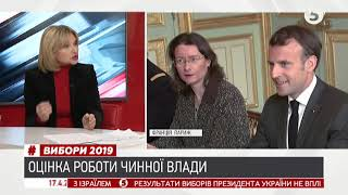 Ірина Луценко: Бути чи не бути дебатам | #Вибори2019
