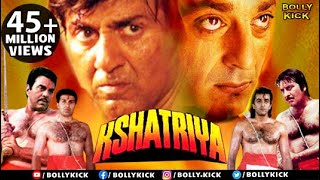Kshatriya | Full Hindi Movie | Sunny Deol | Sanjay Dutt | Dharmendra | Vinod Khanna |  Action Movies