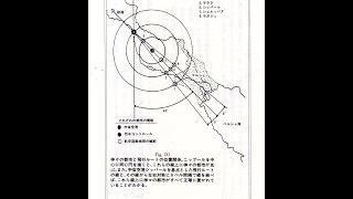 2251(4)Lalibela in Nazca Theoryナスカ理論で考えるラリベラの謎byはやし浩司Hiroshi Hayashi, Japan