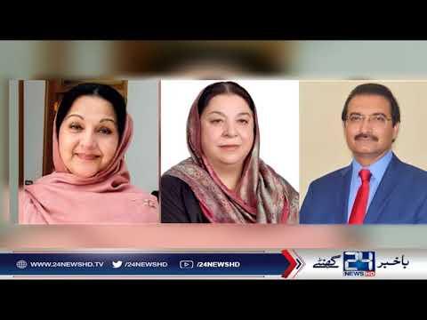 شیر دھاڑے گا، بلا گھومے گا یا چلے گا تیر، لاہور کس کا ہوگا، کل عوام اپنا فیصلہ سنائیں گے