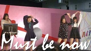 2017年02月04日(土) 17:30~ (ステージ【C】#18) 神奈川県横浜市 パシフ...