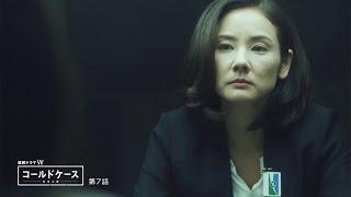 コールドケース シーズン5 第15話