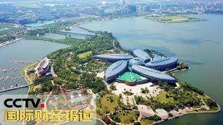 [国际财经报道]热点扫描 上海自贸区临港新片区非上海籍人才购房门槛降低| CCTV财经