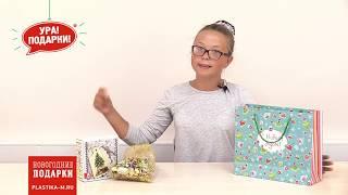 """Новогодние наборы для творчества от """"Ура! Подарки!"""""""