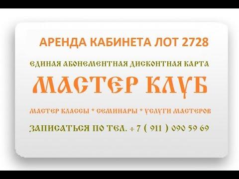 Сдаётся в аренду кабинет массажиста в СПб