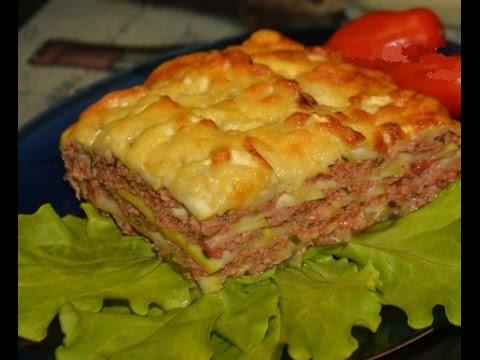 лазанья с кабачками и фаршем рецепт с фото
