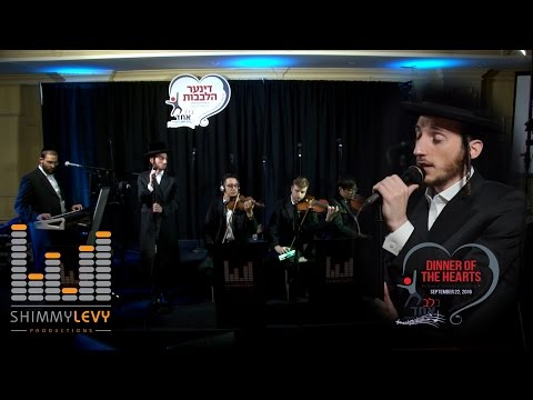 Kanei - Shimmy Levy ft. Shulem Lemmer at B'lev Echad | בלב אחד מגיש קנא לשמך - שימי לוי עם שלום למר
