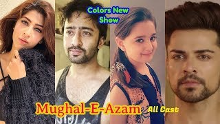 Dastan-e-Mohabbat – Salim Anarkali | All star cast and their Role In this serial |