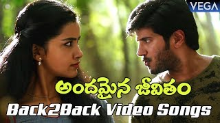 Gambar cover Andamaina Jeevitham Moive Songs - Back to Back Video Song Trailers