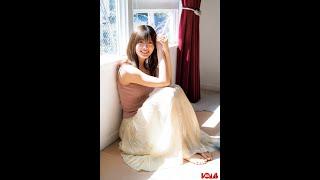 櫻坂46の田村保乃が発売中のアイドル誌「BOMB」5月号(ワン・パブリッシング)の表紙・巻頭グラビアに登場。ノースリーブ&ロングスカート姿で、窓際に座るリラックスした ...