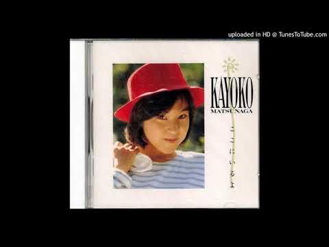 Kayoko Matsunaga- 雨がかじったピンクのハート