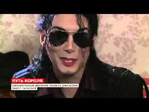 Первое выступление Майкла Джексона в России