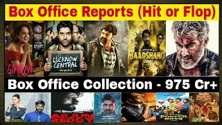 Box office collection 2017(lucknow central,simran,paisa vasool,poster boys,baadshaho,vivegam,vip 2)