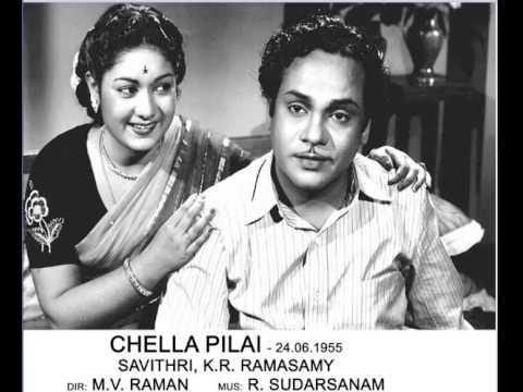 Chella Pillai 1955 -- Oh Nigarillaatha