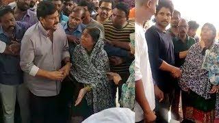 Mega Star Chiranjeevi and Allu Arjun Visited Mega Fans President Noor Bhai Family | Silver Screen
