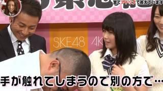 Funny Momment AKB48