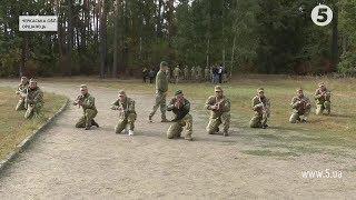 Резервісти-прикордонники проходять військову підготовку на полігоні біля Черкас