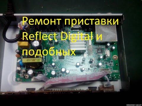 D-Color DC1501HD - обзор новинки