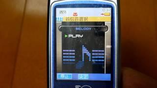 ♪65♪ドコモmova SH505iS~懐かしの携帯電話内蔵着信音~