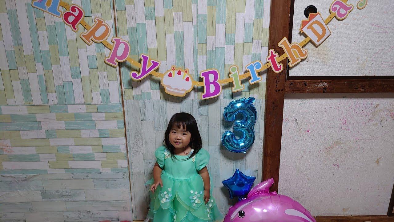 ユメカ3歳誕生日会🎵