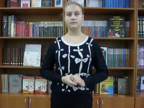 Изображение предпросмотра прочтения – ТатьянаПрокопчук читает произведение «Обязательства (Я не знаю других обязательств…)» В.Я.Брюсова