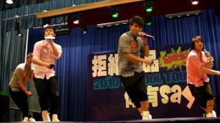 4anda - Yes! School Tour  - 瑪利