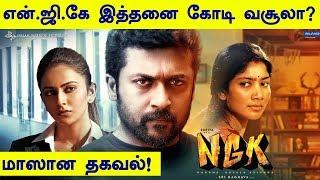 Suriya's NGK Box office Collection Report