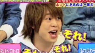 伊野尾ファンによる、JUMPファンのための、有岡くんの動画です♪ みなさ...