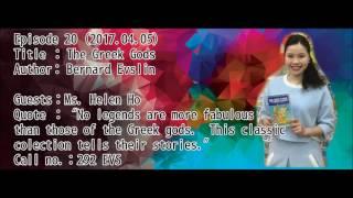 Publication Date: 2017-05-17 | Video Title: 培基Book Book趣 - 第20集 - The Gree