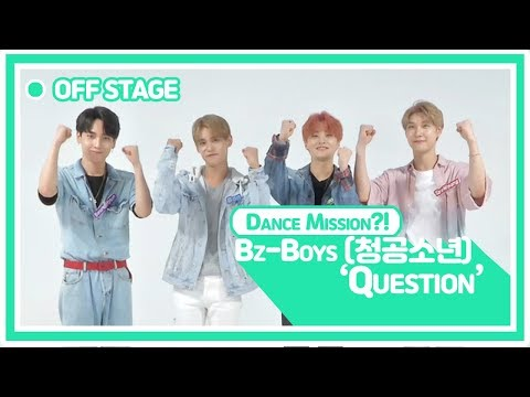 Pops in Seoul Question Bz-Boys청공소년&39;s Off-Stage Dance