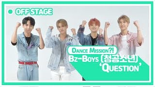 Baixar [Pops in Seoul] Question! Bz-Boys(청공소년)'s Off-Stage Dance