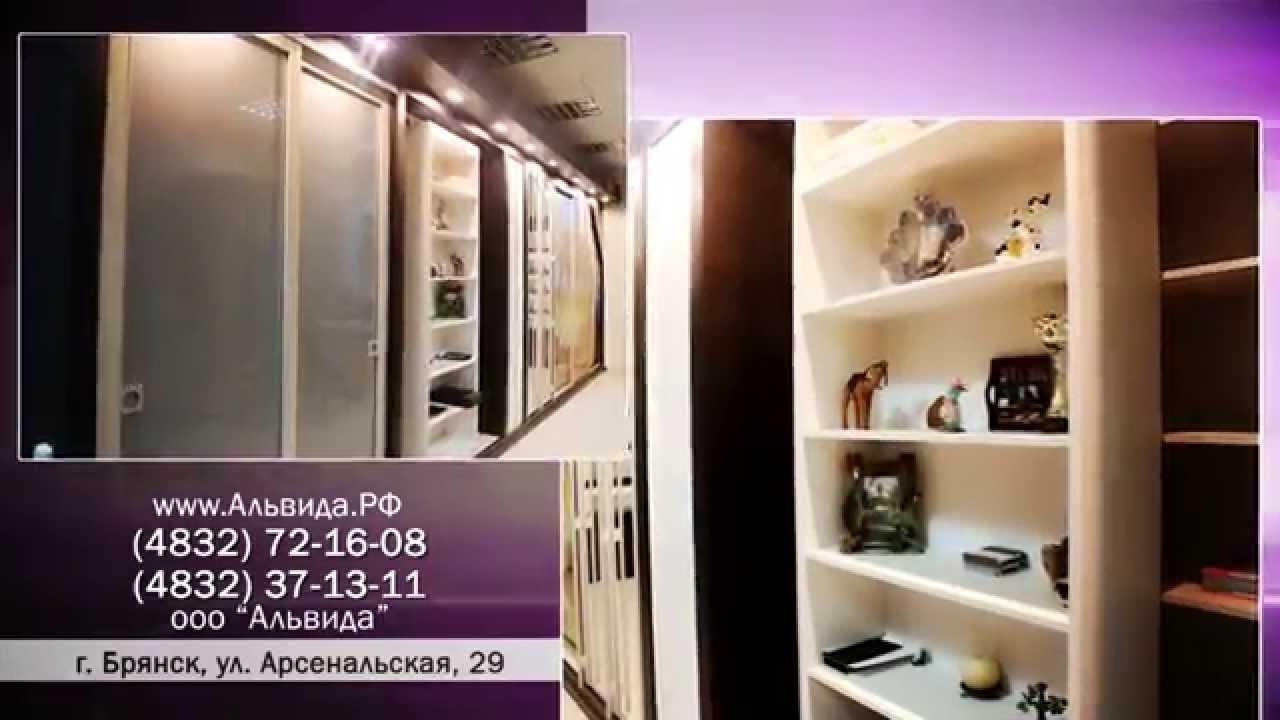 Шкафы купе в брянске
