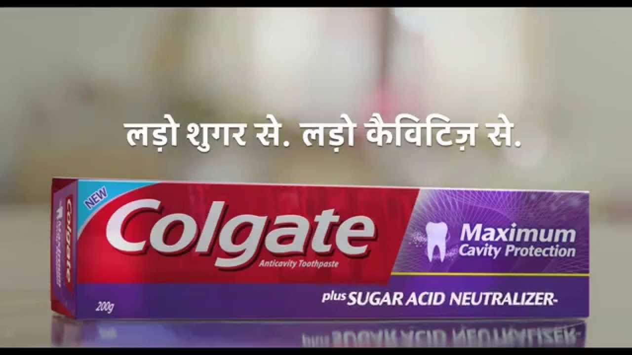 Colgate sugar Acid Neutralizer Ad 2015 - YouTube