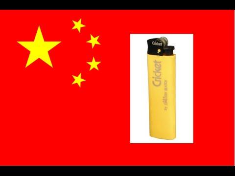 Скачать стих про китайскую зажигалку