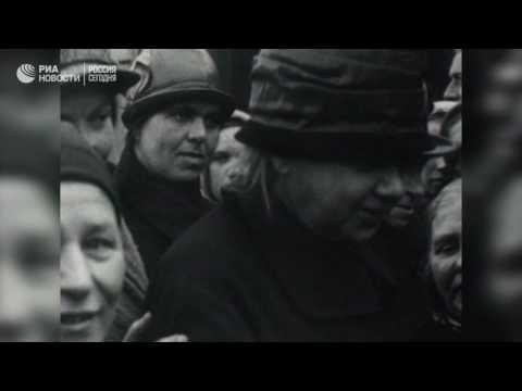 97 лет назад учреждена  Всероссийская чрезвычайная комиссия по ликвидации безграмотности