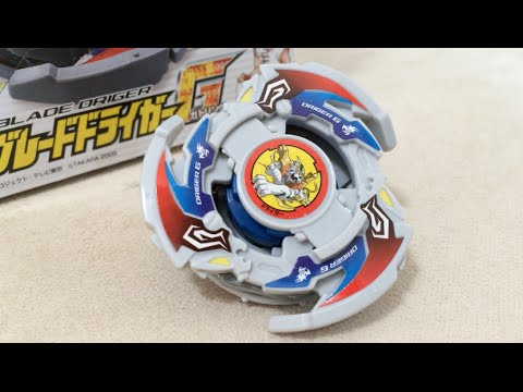 Beyblade DRIGER G (Gatling) A-94 Unboxing & Review! - Beyblade G-Revolution