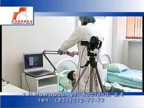 Консультация эпилептолога - цены в Москве