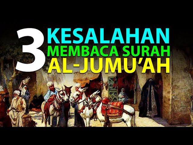3 Kesalahan Saat Membaca Surah Al-Jumuah [Episode 24] Lintasan Tajwid 1438 H