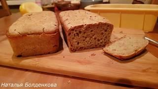 Рецепт хлеба на ржаной закваске.