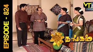Thangam Tamil Serial   Episode 824   Ramya Krishnan   Vijayakumar   Vision Time Tamil