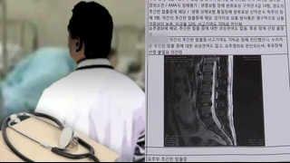 손해사정사, 의사와 짜고 부풀린 진단서로 보험사기