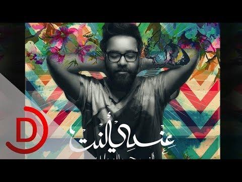 عبدالعزيز الويس عندي انت 2015 Aziz Louis