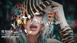قـيـس هـشام (والله وصار الي ابالي) الوصف👇👇
