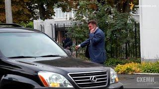 З життя міліції - хто приїжджає до міністра Авакова? || Сергій Андрушко (Схеми)