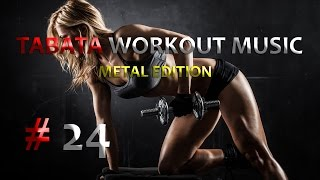 Tabata Workout Music - Metal Edition #24