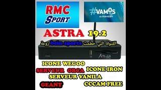 ATLAS HD 200s/se RMC SPORT OK! et Géant et ICONE et Starsat etc