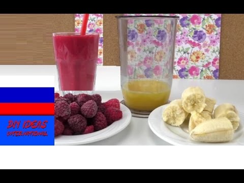 Смузи из замороженной малины и банана здоровое питание