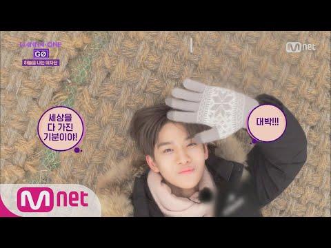 Wanna One Go [4화] '씡나!' 윙&프 vs '걱정가득' 휘, 미자단이 향한 곳은? 171124 EP.9