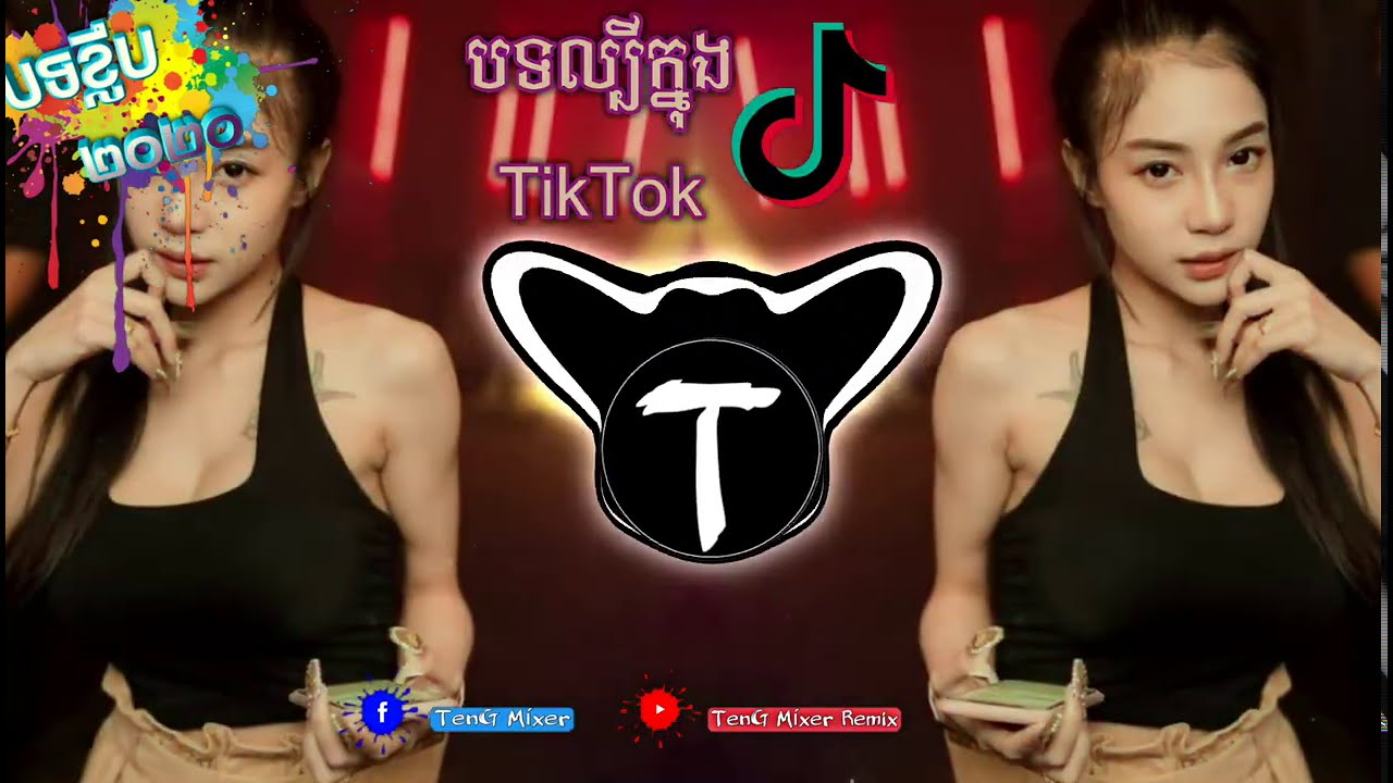 Remix Club បុកឡូយណាស់🎵បទល្បីក្នុង Club Remix 2021🎧the best Nonstop by Mrr Vuth🎵🎭