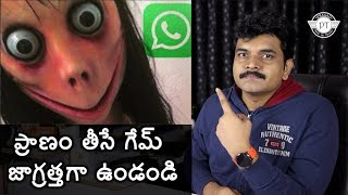 MOMO Challenge another social media death game ll in telugu ll